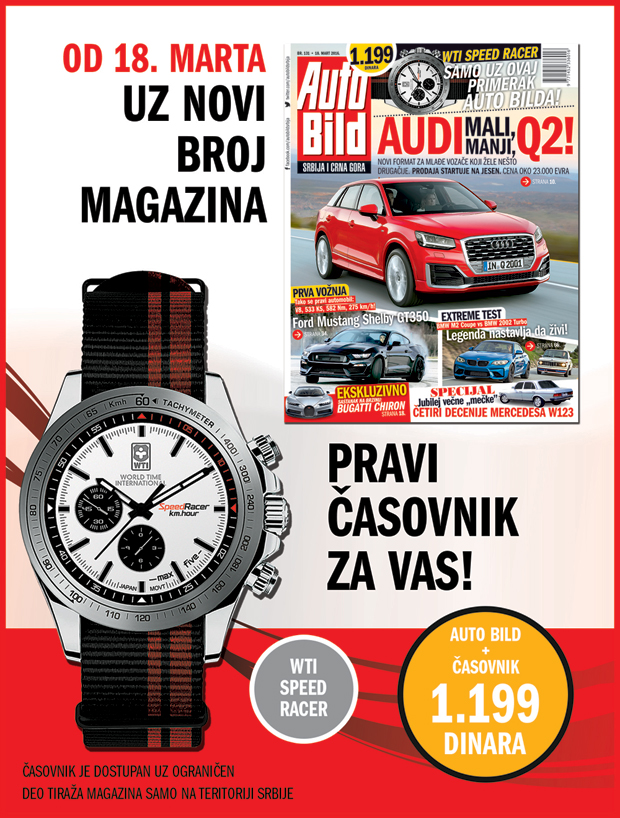 Project: WTI men\'s watches 2015 | Newspapers Promotions Provider ...