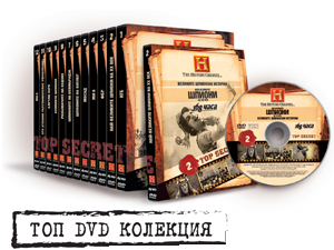 great spy stories dvd liber novus newspapers promotions provider
