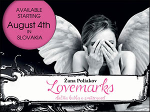 zana poliakov - lovemarks or just another book about confusion liber novus newspapers promotions provider