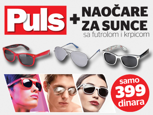 calgary sunglasses liber novus newspapers promotions provider