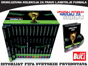 history of fifa world cups liber novus newspapers promotions provider
